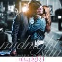 영화 미드나잇 선 다시보기 (최신) 무료보기 미드나잇 선 다운로드 링크 토렌트